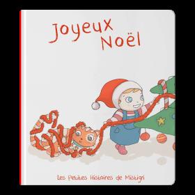 Joyeux Noël PRENOM - PDF